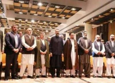 شروع نافرمانی های مدنی ائتلاف بزرگ ملی افغانستان