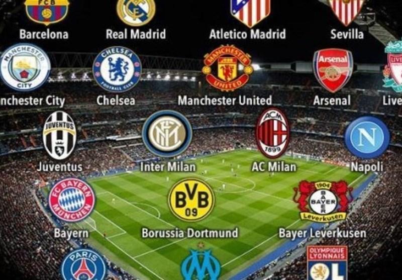 فوتبال دنیا، افشای جزئیات برنامه سوپرلیگ اروپا در ایمیل ارسالی برای باشگاه رئال مادرید