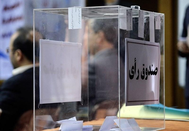 در انتها مهلت ثبت نام انتخابات ریاست فدراسیون قایقرانی؛ 10 کاندیدا ثبت نام کردند