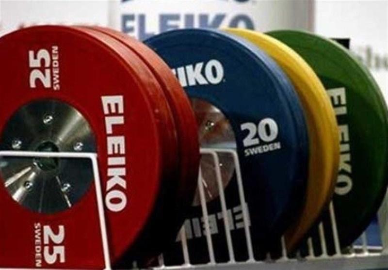 اعلام ترکیب کامل کمیسیون ورزشکاران فدراسیون جهانی وزنه برداری، ایرانی ها انتخاب نشدند