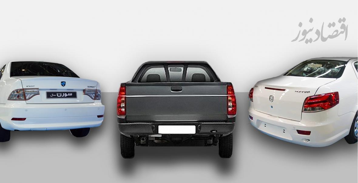 پرطرفدارترین خودرو در فروش فوق العاده ایران خودرو